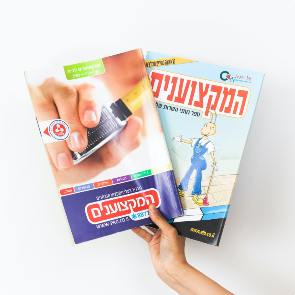 pro book